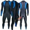 Brand Job Super Elite 2011 Training and Recovery Fullbody Swimwear