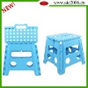 Larger size folding plastic stool