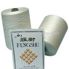 Silk Cashmere Yarn