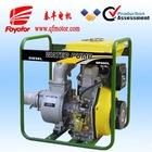 prominent diesel pump
