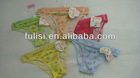 children lovely panties