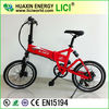 """20"""" li-ion battery foldable battery powered bicycle"""