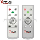 network STP / KTV /player remote control