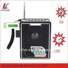 NS-047U portable speaker