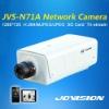 CCTV Megapixel IP Camera