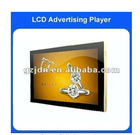 Optional size/color lcd digital signage player