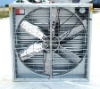 DJF-A swung drop hammer exhaust fan