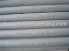 astm sb407 no8810 alloy steel tube