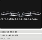 CHROME TAIL LAMP COVER FOR ACCORD '03-06