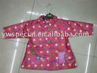 fashion children pvc rain coat/double layers rain coat