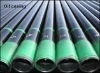 oil casing and tubing