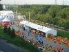 Exhibition Tent 10*50M