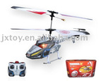 RC helicopter Three alloys with a small plane gyroscope