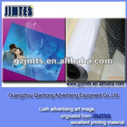 Texture Cold Laminating Film
