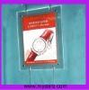 Mydarb - Slim advertisement light box