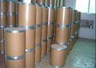 Trimethylamine hydrochloride/Cas No:593-81-7/99% white solid