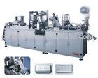 Al-Plastic-Al Automatic Blister Packing Machine