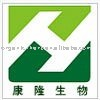 Yi Zhi Ren Alpinia oxyphylla Extract TLC