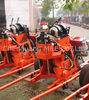 bore well drilling machine/ ground hole drilling machines