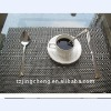 Table mat, P PVC placemat. Wove table mat, Table mat,