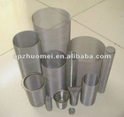 ss wire mesh(for filter)