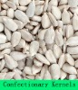 Sunflower Seed confectionary kernels