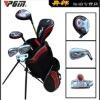Kids Complete golf set