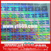Holographic authenticity stickers