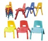 school furniture chair used for children