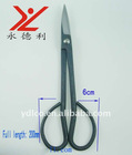 Long handle hand forged high carbon steel scissors A-1