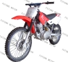 FT125GY-3 Motorcycle