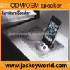 music chair Speaker