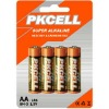 Super Alkaline Battery dry batteries in PVC jacket