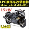 (lpg reducer, mixer, switch, pipe)LPG Motorcycle Modified Kits