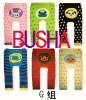 Busha Baby PP PantsSpring ModelsFashion 2012 leggings