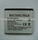 Mobile Phone Battery for Nokia 8800