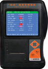 Auto diagnostic tool