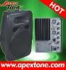 P3-12AMP Series Plastic Active Speaker and Profesional Sound Box