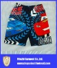 Cartoon Cars sublimation printing beachwear for kids