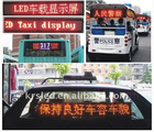 High definition P16mm Tri-color vehicle advertising led sign