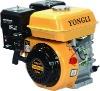 GX210 Ohv four-stroke Honda engine/Petrol engine (7HP)