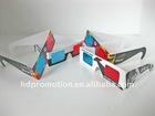 Imax Paper Glasses