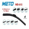 METO Multifunction Wiper Blades