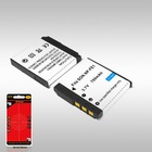 Ultrathin and Light 450mAh rechargeable battery for SONY FE1