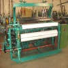 shuttleless weaving machine