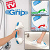 Bath Safety Grip Handle AS SEEN ON TV