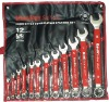 Fitsco Combination Spanner