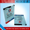 Unicomda cheap price BL-4D battery mobile phone battery