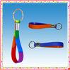Custom Silicone Key Holder Rings