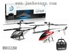 3.5CH R/C ALLOY HELICOPTER W/LIGHT&CHARGER 2.4G